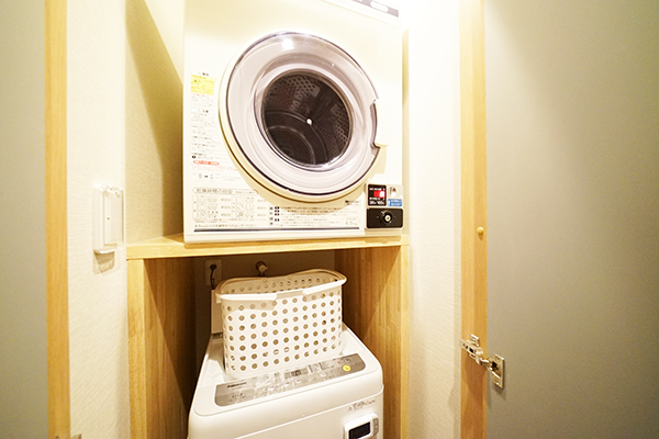 It is washing machine & dryer of the fourth floor