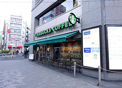 Starbucks if for coffe lover.