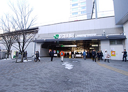 7 minutes from JR Otsuka station.