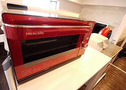 HELSIO microwave can grill, steam, etc,