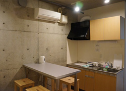 There is a sub-kitchen in the basement.