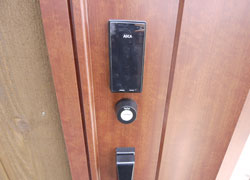 Well secured digital key lock.
