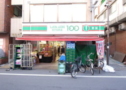 100 yen convenience store next to the house.
