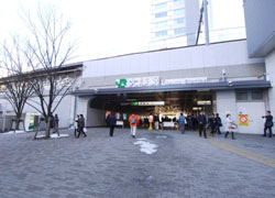 7 minutes walk from JR Otsuka station